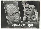 1957 montage photograph soviet Russia movie lobby poster
