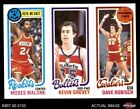 Moses Malone Rookie Cards Guide and Checklist 8