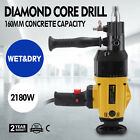 160MM Diamond Percussion Core Drill Wet & Dry Concrete Variable New NEWEST