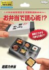 Tenyo Japan 116968 Supernatural Power Lunch Bento Box Magic Trick