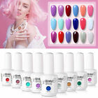 Ukiyo 15ml Soak Off UV LED Gel Polish Base Top Coat Manicure Varnish Lacquer