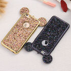 Cute Bling Rubber Case Soft TPU Hybrid Silicone Back Cover For iPhone 6s 7 Plus