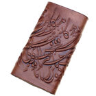 Genuine Leather Persian Iranian Parsi Farsi Poetry Wallet Cardholder Keychain