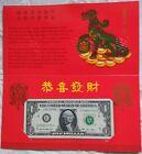 Lucky Money 2018 Year of The Dog Serial With 8888 buy10got one free101