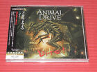 2018 ANIMAL DRIVE BITE!  with Bonus Track  JAPAN CD