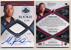 Top 10 Upper Deck Exquisite Basketball Rookie Cards 15