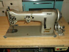 PFAFF COMMERCIAL STYLE SEWING MACHINE COMPLETE WITH MANUAL