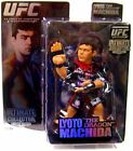 Round 5 UFC Ultimate Collector Series 1 LIMITED EDITION Action Figure Lyoto The