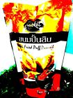 Thai Fried Pull(Pan-Sib) Tom-Yam-Kung Nacket Snack Delicious Herb Thai-Knowledge