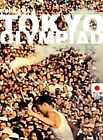 Tokyo Olympiad DVD 2002 Criterion Collection OOP