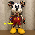 NWT Mickey Mouse Memories March Plush Disney Store Limited Bold