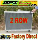 NEW 42MM Aluminum Radiator for Nissan Skyline R33 R34 GTR GTST RB25DET Manual