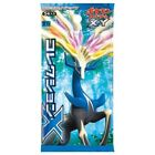 Pokemon Card XY Collection X Booster Box Japanese EMS