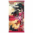 Pokemon Card XY Collection Y Booster Box Japanese by Pokemon Center Tracking