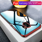Luxury Plating Bumper Shockproof TPU Full Cover Case for Samsung Galaxy S9 Plus