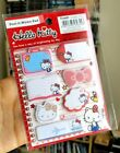 Cute Hello Kitty Sticky Notes Memo Note Pads Post it Sanrio Japan Bookmark NEW