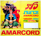 1973 Original FELLINI AMARCORD Film MOVIE POSTER Israel HEBREW Jewish CINEMA