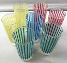 7 Vtg Tall Drinking Glasses Tumblers Stripes Colorful Set Raised Texture Ribbed