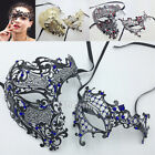 Couple Men Women Venetian Filigree Masquerade Halloween Half Face Metal Mask Set