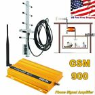 LCD GSM 900MHz Cell Phone Signal Repeater Booster Amplifier + Yagi Antenna Kit H