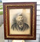 Antique 1870s 80s Wood Victorian Picture Frame 4 TIERED ORNATE GOLD GILDED DECOR