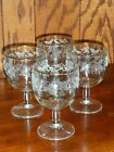 Bartlett Collins 4 Pc Thumbprint Frosted/Etched Grapevine Wine Goblets Water 6