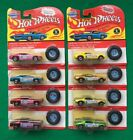 8 Hot Wheels Redlines Snake Mongoose 25th Anniversary Vintage Lot FREE SHIPPING
