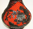Chinese Carved Lacquer Vase or Stand 2 Color with Bird and Flower Motif