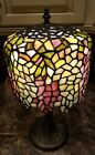 Tiffany Style Stained Glass Table Lamp Purple Pink Green Yellow Unique Pattern
