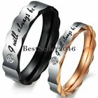 Stainless Steel  I Will Always Be with You  Love Promise Ring Wedding Band