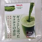 Yakult Freshly Squeezed Aojiru Barley Young Leaf 28pcs from Japan