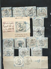 Germany - German States -  Hessen Kassel - Great  Revenues - Collection