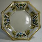 gea209 VINTAGE JAPANESE PORCELAIN ART DECO DESIGN PLATE 7 3/4 IN.