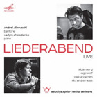 CLASSICAL V.A.-LIEDERABEND - LIED NO YUBE-JAPAN CD F30