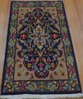 1'9 x 3'8 Beautiful Authentic Persian Kerman Oriental Hand Knotted Wool Area Rug