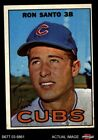 Ron Santo Cards, Rookie Card and Autographed Memorabilia Guide 15
