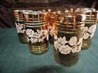 Gold Juice/Tumbler Glasses with embossed Roses