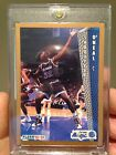 Top 15 Basketball Rookie Cards of the 1990s 32
