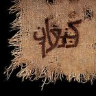 Orphaned Land and Amaseffer - Kna'an [CD]