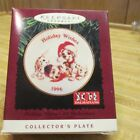 Hallmark Keepsake Ornament Holliday Wishes 10l Dalmations collector's plate 1996