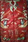 VTG EMBROIDERED SILK ASIAN TEXTILE  PANEL WALL HANGING  FIGURES in BOAT