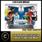 2018 PANINI PRIZM WORLD CUP SOCCER 12 BOX (CASE) BREAK #S011 - PICK YOUR COUNTRY