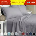 DEEP POCKET 2100 COUNT BAMBOO SERIES 4 PIECE BED SUPER SOFT SHEET SET MOST SIZES