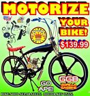 NEW 2 STROKE 66cc 80cc MOTORIZED BIKE KIT FOR BICYCLES MOPED DIRT BIKE CATEGORY