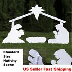 Outdoor Nativity Set for Christmas Decoration Holy Family Scene White Standard