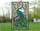 205 x 3475 Large Handcrafted stained glass peacock window panel