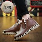 Mens Winter Thick Velvet Sneaker High Top Casual Snow Boots Shoes Brown US 9 Sb
