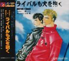 DOCTOR X BOXER that rival even entertain the dog CD Japan Music Japa From japan