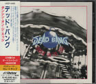 DEAD BANG / DANCIN' ON THE EDGE JAPAN CD OOP W/OBI +1B/T