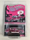 Hot Wheels RLC Pink 66 Classic TV Series BATMOBILE Exclusive 2018
